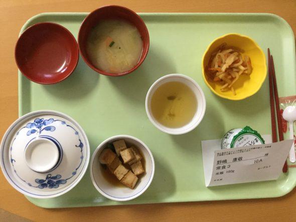 社長NOJIMAの気合いブログ - トップ保険サービス株式会社 ...